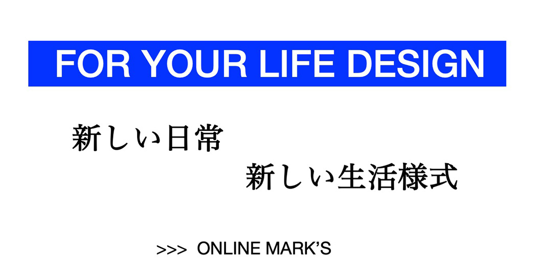 FOR YOUR LIFE DESIGN