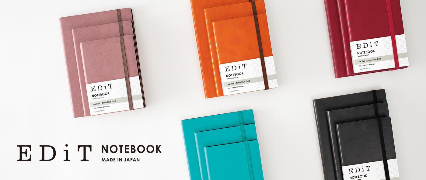 手帳ブランド「EDiT」より、方眼ノートを新発売!
