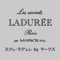 Les Secrets LADURÉE