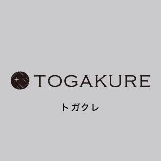 TOGAKURE