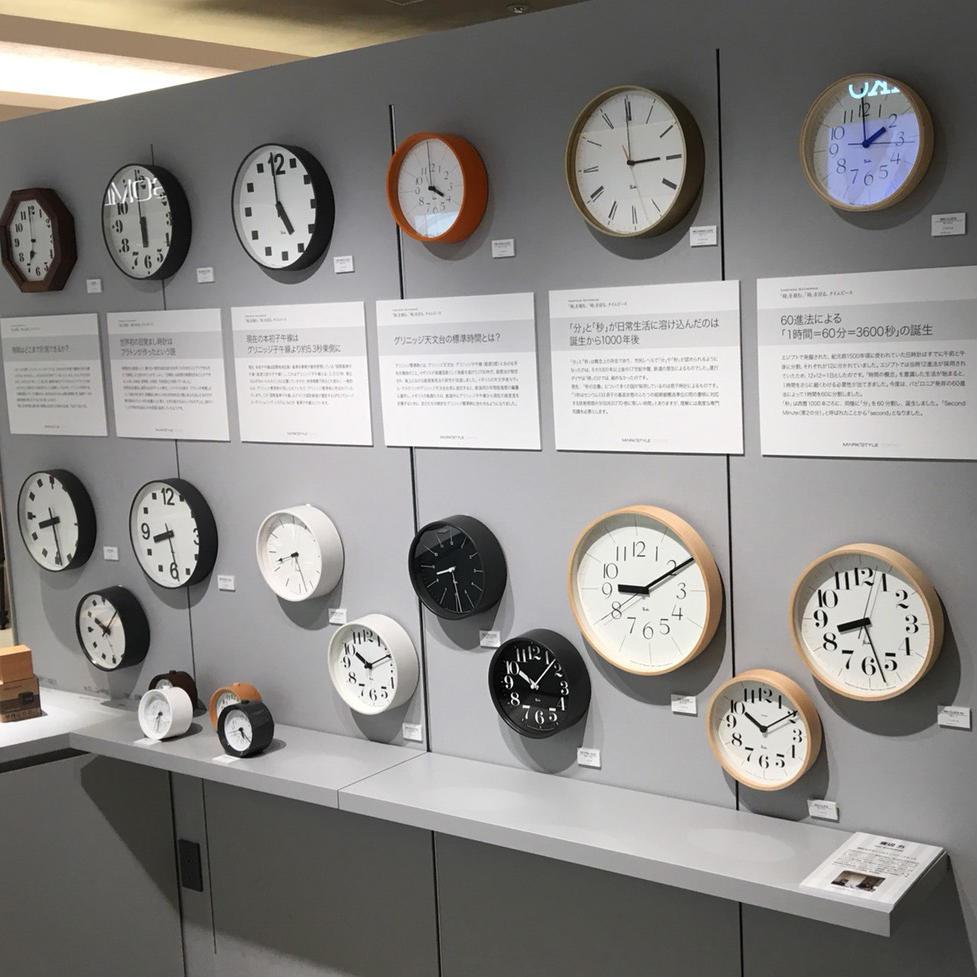 「時」を刻む、「時」を計る、タイムピース